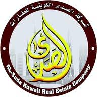 شركة الصدى الكويتية للعقارات