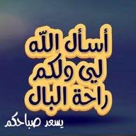 محمد التميمي