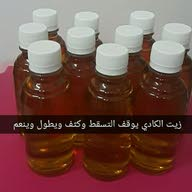الرياض  0500486669  التواصل  وتس