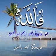 حمد فهد الحمد