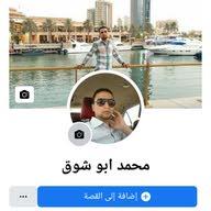 محمد ابو شوق