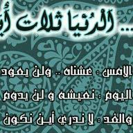 ابو ياسر الحجازي