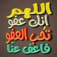 سامح احمد
