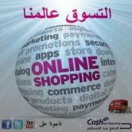 معرض التسوق