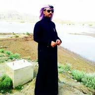 Abo 7saam ابوحسام