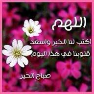 Mndhr Alshafay