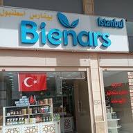 Bienars Turkey