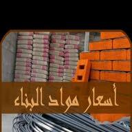 توصيل الاسمنت للتواصل 96544177 بيع الحديد والرمل والكنكري