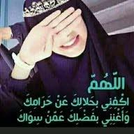 ام احمد والاء