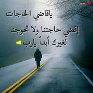 Haitham Alsurabi