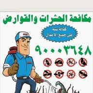 شركة الإحسان لمكافحة الحشرات الكويت