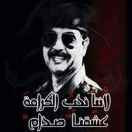 ابو فهد المفلحي