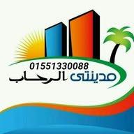 محمد الرحاب مدينتي