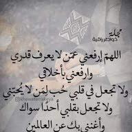 ملك احمد