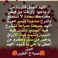 om hamza mohamed