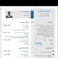 هشام الحذيفي