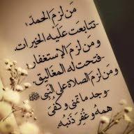 احمد المصري