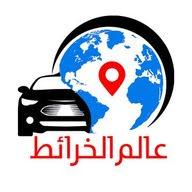 مؤسسة عالم الخرائط للتجاره