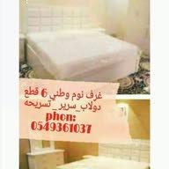 غرف نوم زهره البنفسج