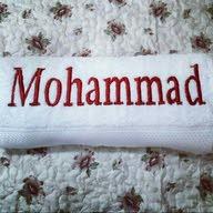 mohammed abu malek