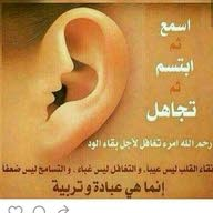 ام عبدالله الشمري