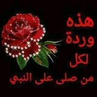 ahmad horani