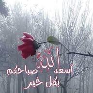 محمد البصراوي