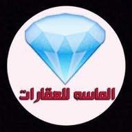 الماسه للتسويق