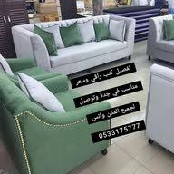 اللهم صل ع محمد asiri