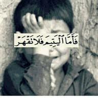 أحمد شهاب شهاب
