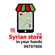 Syrian store