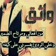 Eng Ammar Nusair