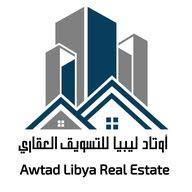 قروب اوتاد ليبيا للتسويق العقاري متجر