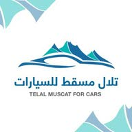tilal muscat vehicle transport L.L.C