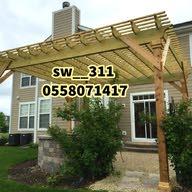مظلات وسواتر 0558071417