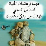 ابوعبدالرحمن