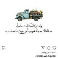 احمد الكوتاوي