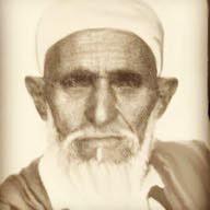 الشيخ الروحاني المغربي
