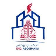 أبو غانم للعقارات