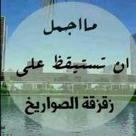 علاوي المقرمي Alawi