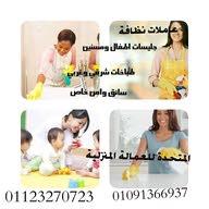 Fatma Mohmmed