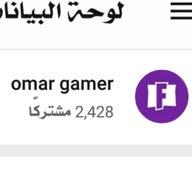 omar gamer