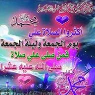 بو عبدالله