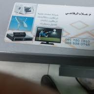 علاء الرفاعي الرفاعي