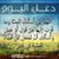Libya Algad