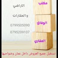 الوفاق العقاري متجر