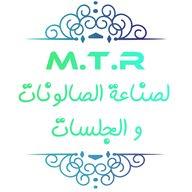 M.T.R للصالونات و الجلسات
