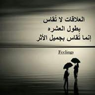 Raeda Tannous