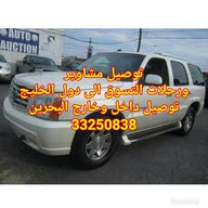 AbuWaleed
