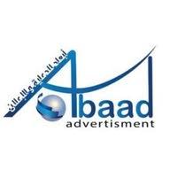وكالة ابعاد للدعاية والاعلان